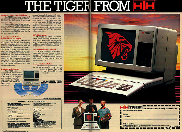 The Tiger from HH