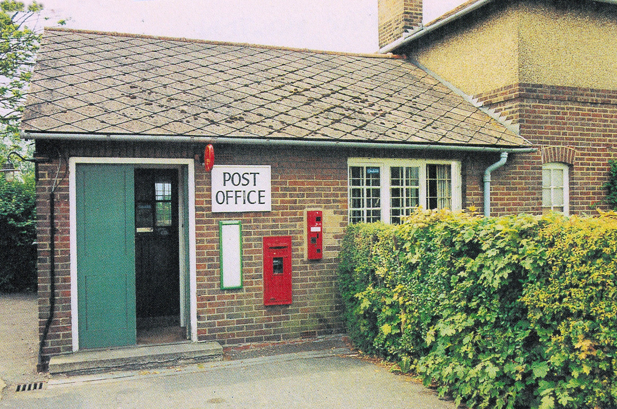 The RAF Halton base post office, date unknown. © Andrew Perkins